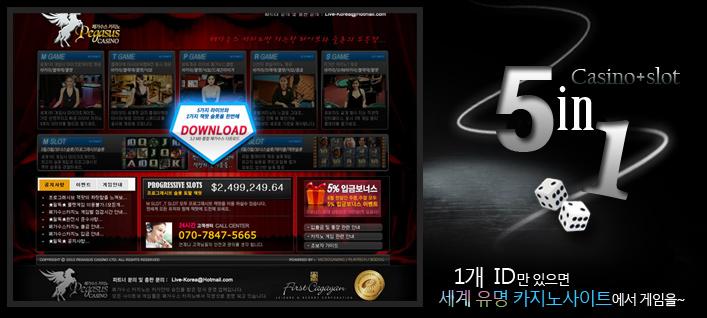 live online casino r